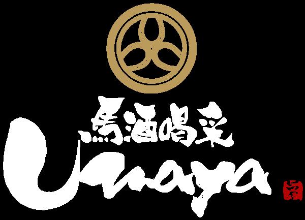 馬酒喝采Umaya